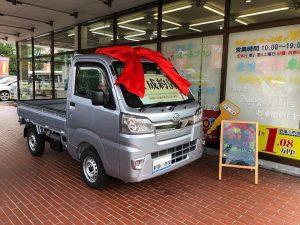 祝 納車式 ダイハツ ハイゼットトラック スタンダード 農用スペシャル SAⅢt