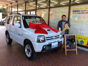 祝 納車式 スズキ ジムニー ランドベンチャー ターボ 4WD